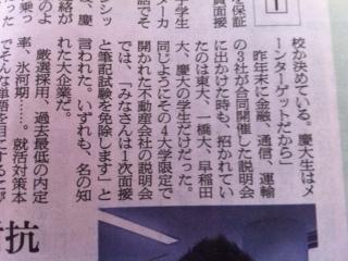 Asashi021002.JPG